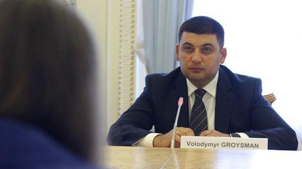 «Самопоміч» выразила готовность поддержать кандидатуру Гройсмана напост премьера