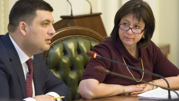Владимир Гройсман и Наталья Яресько