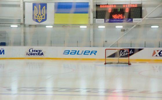 Лід до хокейного бою готовий
