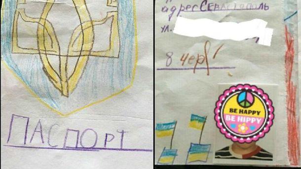 Патріотизм в крові. 6-річний кримчанин намалював собі український паспорт