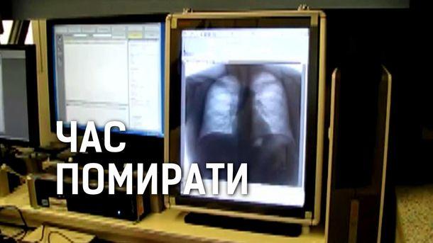 Расследование о белгород-днестровский диспансер