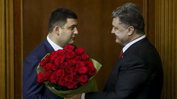 Володимир Гройсман і Петро Порошенко