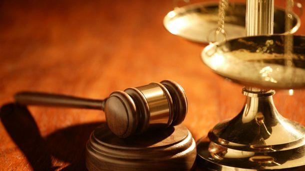 Суддівський молоток