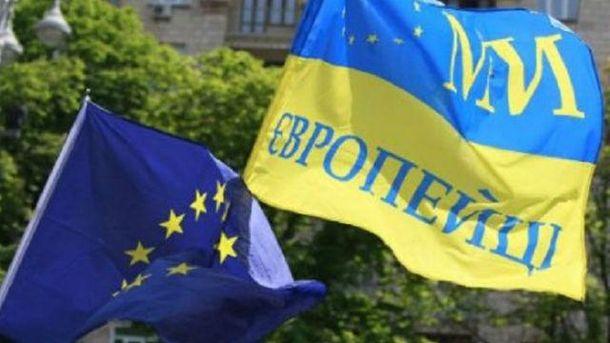 Україна - це Європа