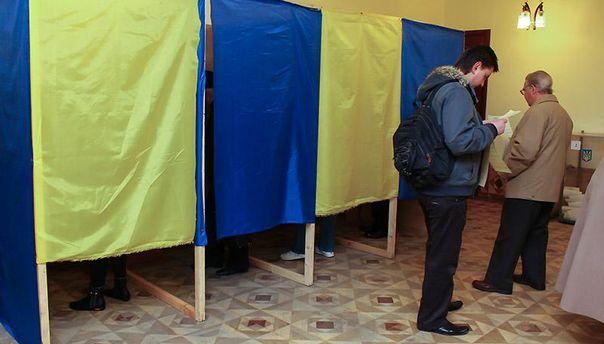 Выборы (иллюстрация)