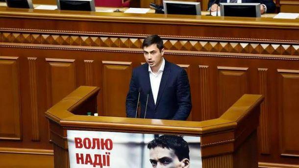 Єгор Фирсов