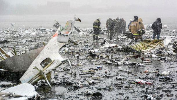 Авіакатастрофа у Ростові