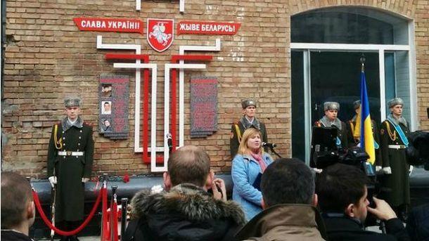 Памятник белорусам, которые погибли на Майдане и в АТО