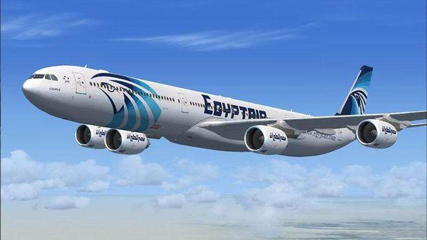 Самолет Egypt Air