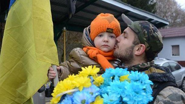 Український військовий