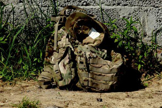 Военная амуниция