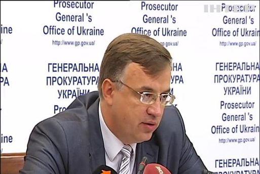 Юрий Севрук