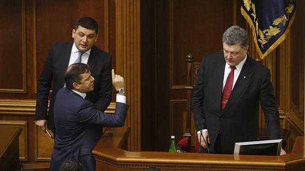 Петро Порошенко у Раді