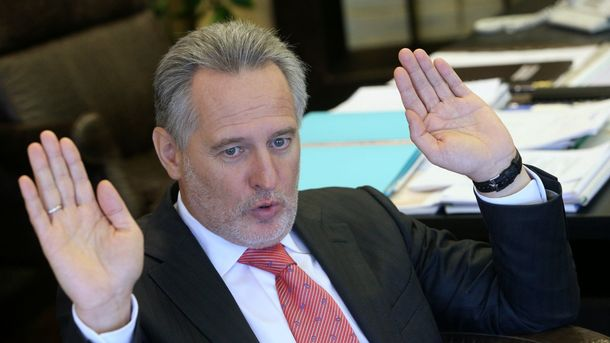 Ощадбанк хочет отсудить 100 миллионов долларов в компании Фирташа