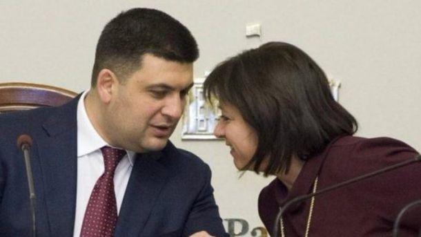 Владимир Гройсман, Наталья Яресько