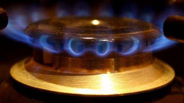 Газовий пальник