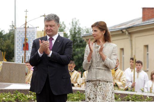 Президент с женой