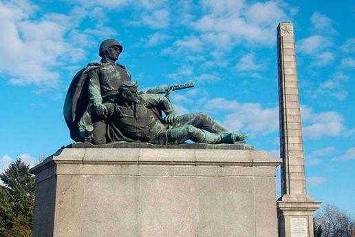 Памятника воинам Советской армии