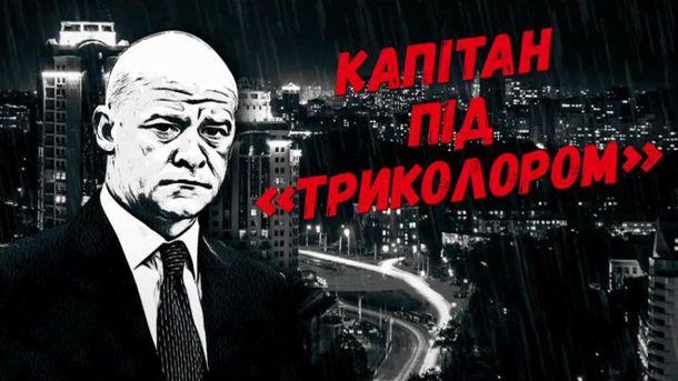 """Прокуратура не даст избежать ответственности людям, которые хотели принести войну в Одессу, - Луценко о """"деле 2 мая"""" - Цензор.НЕТ 3560"""