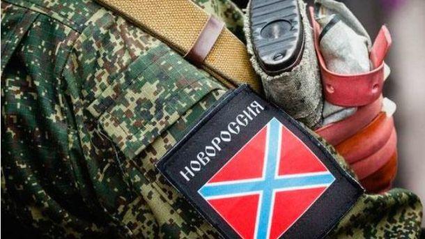 Ссамого начала года вОРДЛО погибли неменее ста кадровых русских военных— агентура