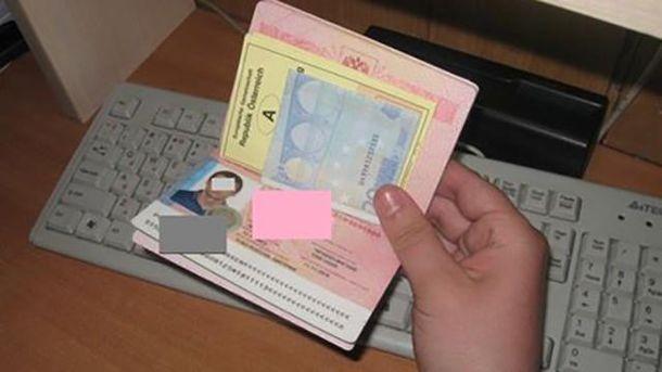 Взятка в паспорте
