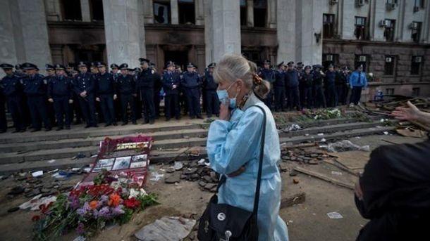 Трагедія 2 травня в Одесі