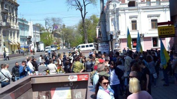 Конфликт в Одессе
