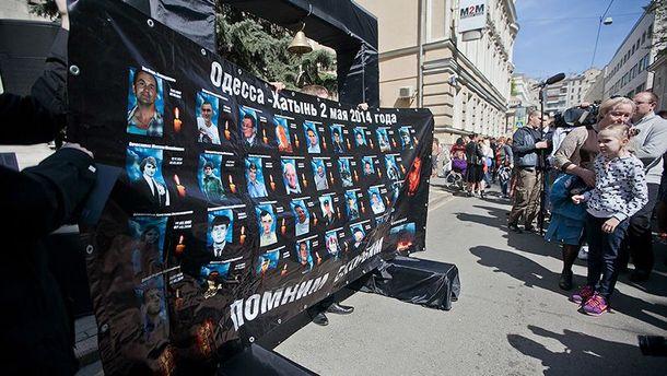 Акція під посольством України у Москві