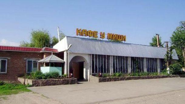 Место, где нашли тело бойца