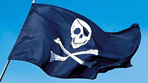 Прапор піратів