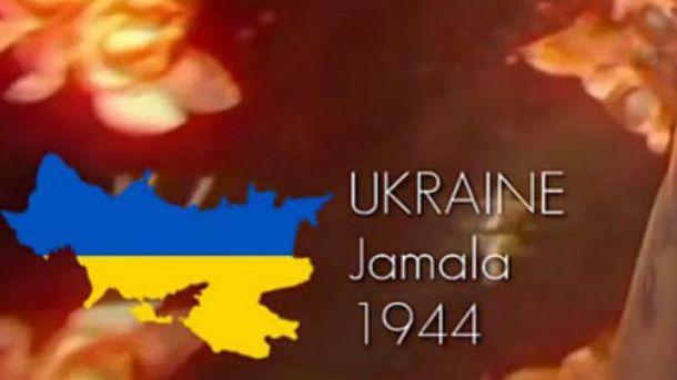 Українська Кубань