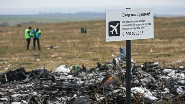 Місце падіння літака МН17