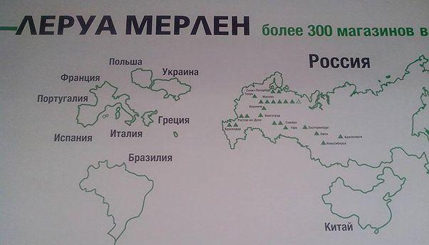 Карта с украинским Крымом
