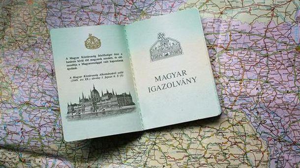 Чиновник из Закарпатья имел двойное гражданство