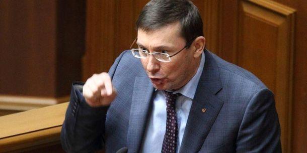 Голова фракції БПП Юрій Луценко
