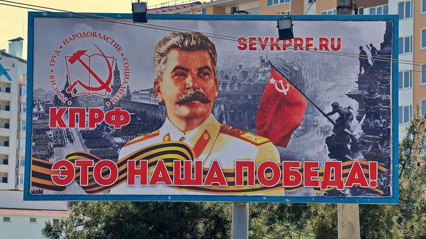 Севастополь по-своему готовится к 9 мая