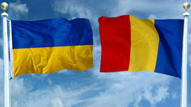 Флаги Украины и Румынии