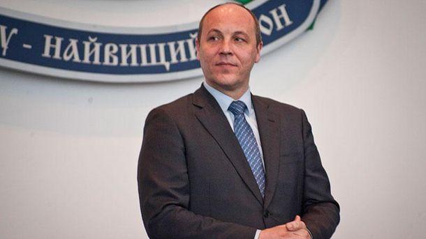 Андрій Парубій