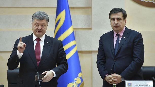 Петро Порошенко і Міхеїл Саакашвілі