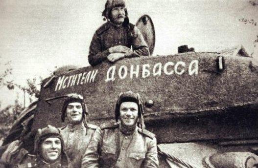 Перемогли в 1945-му — переможемо і зараз