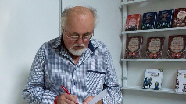 Юрій Винничук