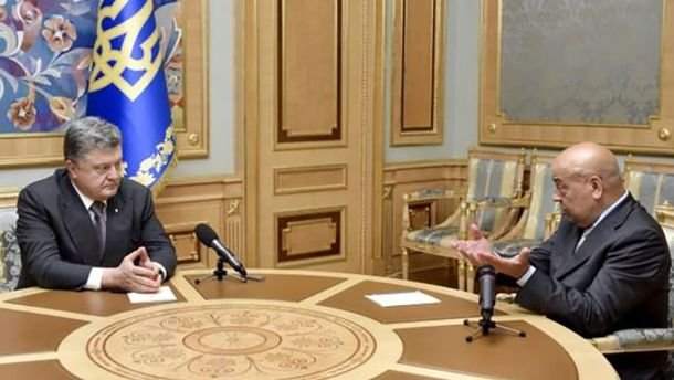 Петр Порошенко и Геннадий Москаль
