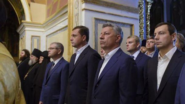 Члены оппозиционного блока