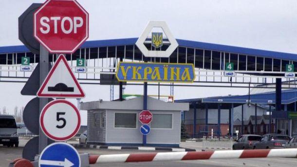 Украинские пункты пропуска обеспечат технически