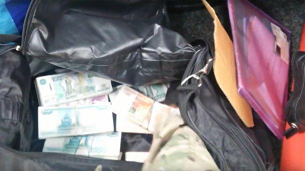 Деньги в сумке