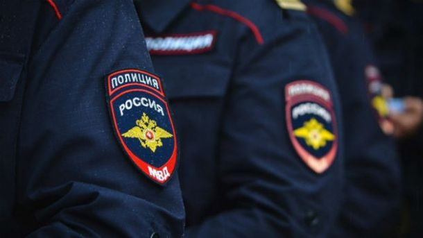 Російська поліція