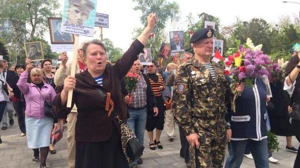 9 мая в Одессе без провокаций не обошлось