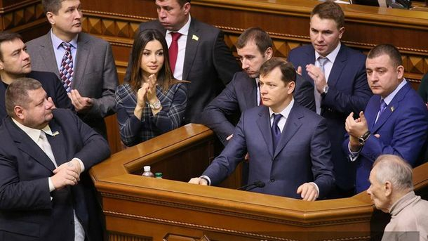 Олег Ляшко та його однопартійці