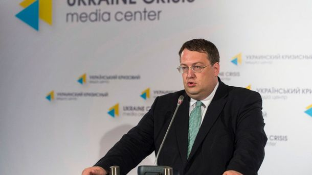 Геращенко рассказал, почему Луценко еще не назначили генпрокурором