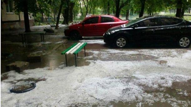 Град  у Дніпропетровську